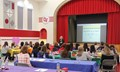 wide shot of superintendent's conference day session