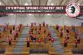 virtual spring concert 2021